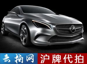 终于在9月份中标了,上海的代拍车牌公司很多,还是云拍比较专业一些_代拍车牌