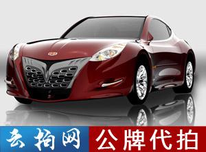 上海牌照的代拍难度越来越的大,本月的代拍车牌对于云拍网来说是个考验_代拍车牌