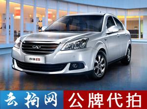上海牌照一次中标,没想到云拍网真的一次中标,就是牛啊_代拍车牌