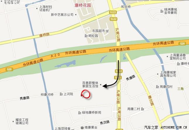 上海临时牌照办理程序及准备资料